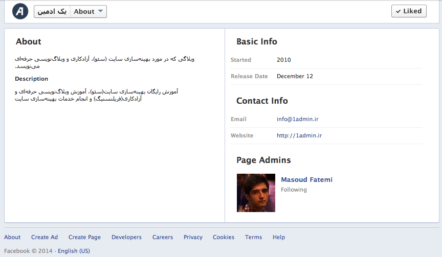 Facebook_Page_and_Profile_Integration_08