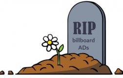 آیا تبلیغات بیلبوردی و سنتی مرده است؟